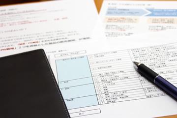 企業経営をサポートするレポートをお送りしています
